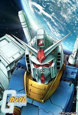 Mobile Suit Gundam, Mobile Suit Gundam,  First Gundam, Mobile Suit Gundam: 0079, MSG, Kidou Senshi Gundam,  機動戦士ガンダム