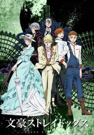 Bungo Stray Dogs 2nd Season-Thumb