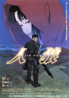Hyakujitsu no Bara: Jinginaki Nikukyuu-hen