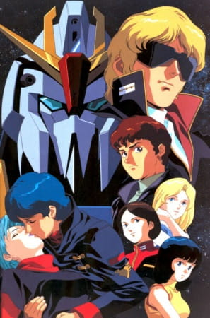 Mobile Suit Zeta Gundam, Mobile Suit Zeta Gundam,  Kidou Senshi Zeta Gundam, Mobile Suit Z Gundam,  機動戦士Ζガンダム