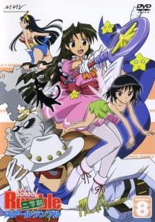 School Rumble Ni Gakki picture