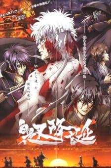Gintama: Shiroyasha Koutan, Gintama: Jump Festa 2008 Special, Gintama: Jump Anime Tour 2008 Special,  ジャンプアニメツアー 2008 白夜叉降誕