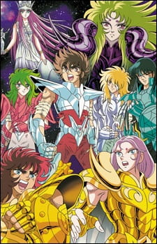 Saint Seiya: The Hades Chapter - Sanctuary, Saint Seiya: The Hades Chapter - Sanctuary,  Saint Seiya Hades, Saint Seiya: The Hades Sanctuary Chapter,  聖闘士星矢 冥王ハーデス十二宮編