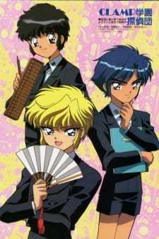 Clamp School Detectives Episódios