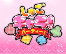 Shugo Chara! Party! picture