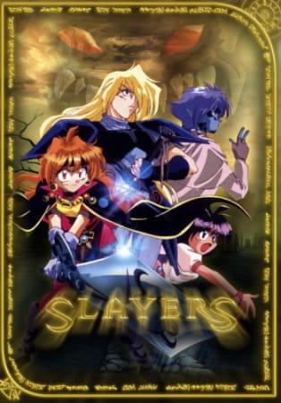 Slayers, Slayers,  The Slayers, Slayers TV,  スレイヤーズ