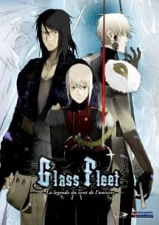 Glass no Kantai Episódios