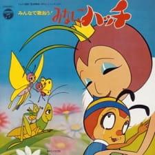 Konchuu Monogatari Minashigo Hutch (1989)