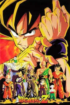 Nonton Dragon Ball Z  Episode 291  Subtitle Indonesia Streaming Gratis Online