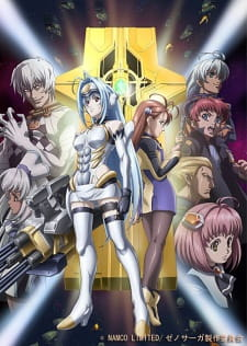 Xenosaga The Animation picture