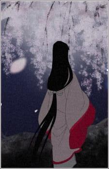 Hana no Kage