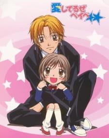 Aishiteruze Baby★★ picture