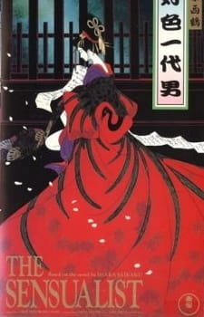 Koushoku Ichidai Otoko