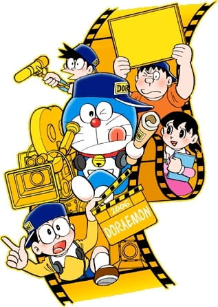 Doraemon (2005), ドラえもん (2005)