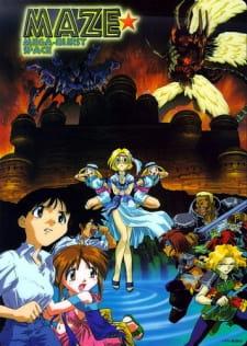 Maze☆Bakunetsu Jikuu: Tenpen Kyoui no Giant