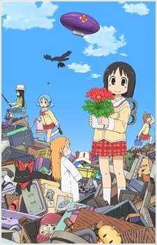 happiness watarase jun no kareinaru ichinichi