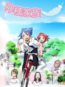 Cover Kamisama Kazoku