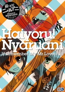 Haiyoru! Nyaruani: Remember My Love(craft-sensei) Special