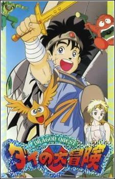 Dragon Quest: Dai no Daibouken (TV), Dragon Quest: Dai's Great Adventure, Dragon Quest: Adventure of Dai,  ドラゴンクエスト・ダイの大冒険