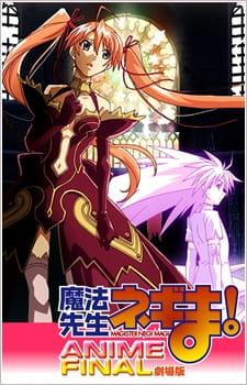 Mahou Sensei Negima! Movie: Anime Final, Gekijouban Negima, Negima the Movie,  劇場版 魔法先生ネギま! ANIME FINAL