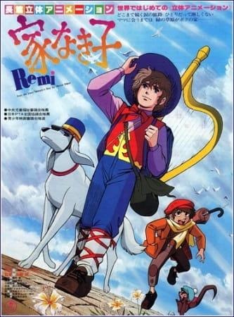 Ie Naki Ko (Movie), Nobody's Boy: Remi, Nobody's Boy: Rémi,  家なき子