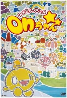 Yume Miru, Anime: on-chan
