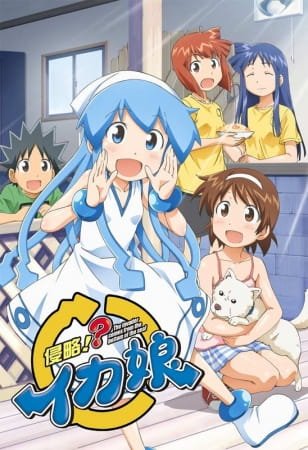 The Squid Girl 2 (2011) poster