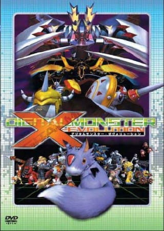 Digimon X-Evolution, Digital Monster X-evolution, Digimon X, Digital Monster X-Evolution: 13 Royal Knights,  デジタルモンスター ゼヴォリューション