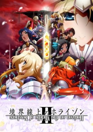 Kyoukaisen-jou no Horizon II