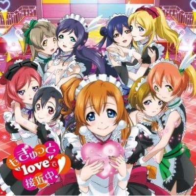 "Mogyutto ""Love"" de Sekkinchuu!, Love Live! School Idol Project: Mogyutto Love de Sekkinchuu!,  もぎゅっと""love""で接近中!"