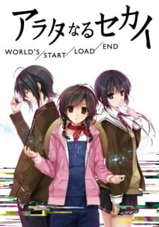 Arata naru Sekai: World's/Start/Load/End