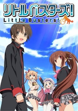 Little Busters!, Little Busters!,  LB!,  リトルバスターズ!