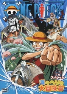 One Piece: Emergency Planning, A Perfect Strategy for the One Piece, One Piece: Emergency Planning, A Perfect Strategy for the One Piece,  One Piece Recap,  緊急企画ワンピース完全攻略法