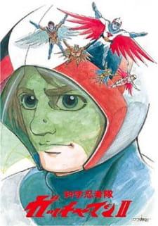 Kagaku Ninja-tai Gatchaman II