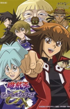 Yu☆Gi☆Oh!: Duel Monsters GX picture
