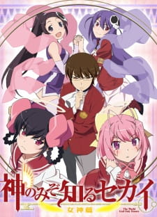 The World God Only Knows: Goddesses