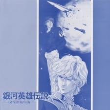 Ginga Eiyuu Densetsu: Waga Yuku wa Hoshi no Taikai picture