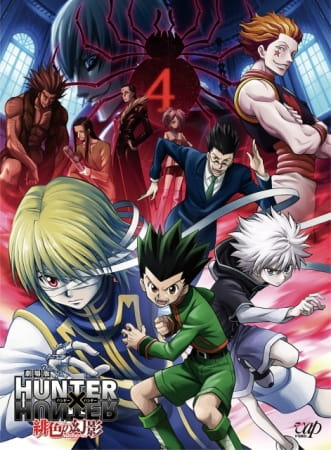 Gekijouban Hunter x Hunter: Hiiro no Genei, HxH Movie,  劇場版 HUNTER×HUNTER 緋色の幻影(ファントム・ルージュ)