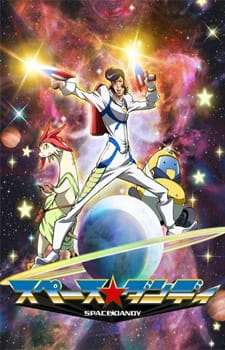 Space☆Dandy picture