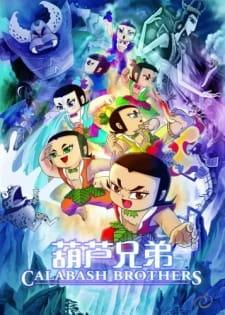 Tu Bian Ying Xiong Leaf