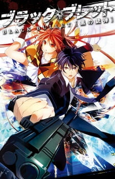 Black Bullet BD Batch Subtitle Indonesia