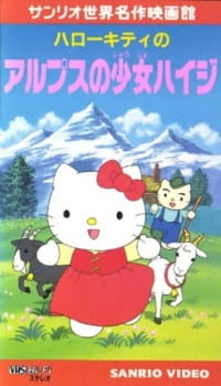 Hello Kitty no Alps no Shoujo Heidi
