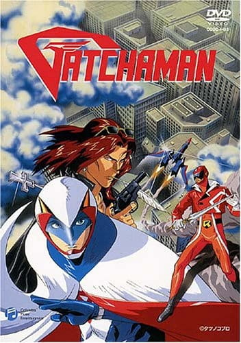 Gatchaman, Kagaku Ninja-Tai Gatchaman 1994,  GATCHAMAN