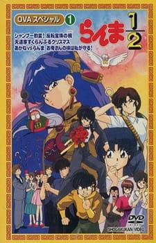 Ranma ½ OVA picture