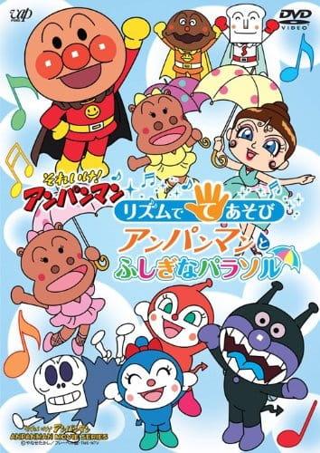 Rhythm de Teasobi: Anpanman to Fushigi na Parasol