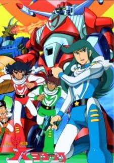 Choujin Sentai Baratack