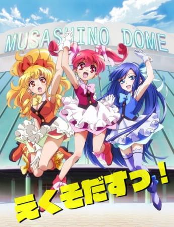 Shirobako Specials, SHIROBAKO 劇中劇アニメーション