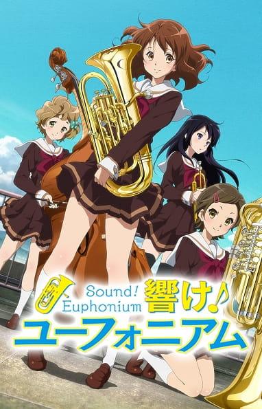 Sound! Euphonium, Sound! Euphonium,  Hibike! Euphonium,  響け!ユーフォニアム