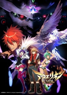 Nonton Aquarion Evol Subtitle Indonesia Streaming Gratis Online
