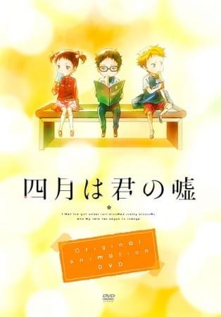 Shigatsu wa Kimi no Uso: Moments, Shigatsu wa Kimi no Uso OVA,  四月は君の嘘 MOMENTS